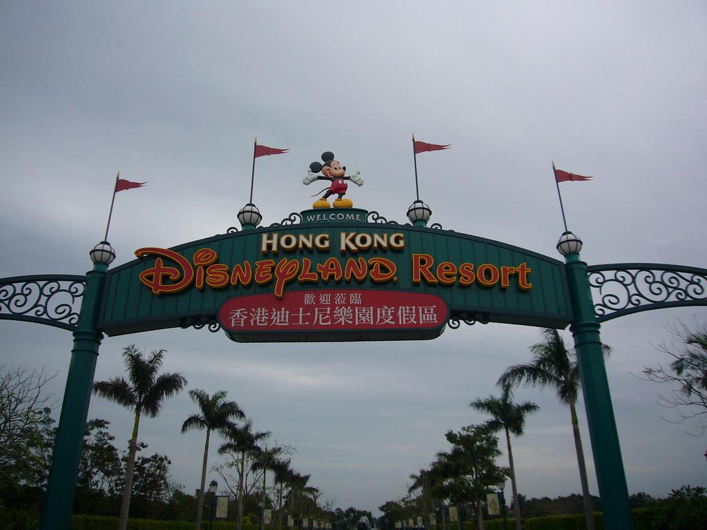 Hong Kong Disneyland entrance sign