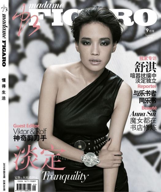 Shu Qi Figaro 2010-20100926235228