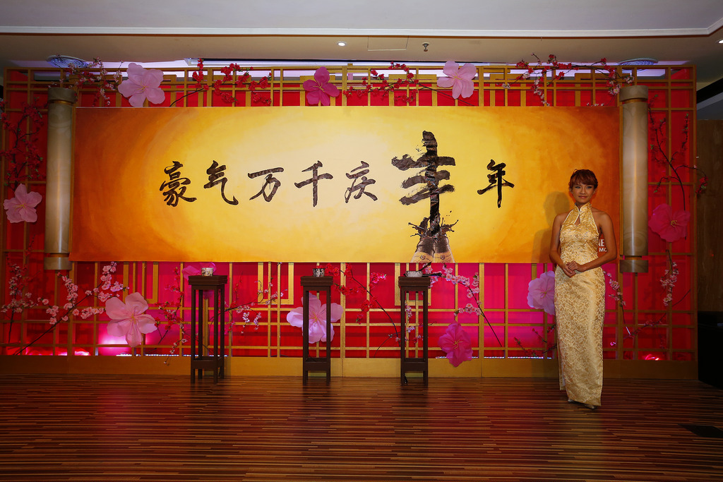 5. The artistic finished product by Haze Leong which says; A Bold Start To A Prosperous New Year